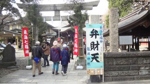 毎年場所を変えて実施する七福神巡りですが、今年は京浜急行沿線に位置する東海七福神です。