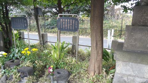 ここから、ほぼ旧東海道を江戸に向かって歩きながら残りの六か所を巡ります。