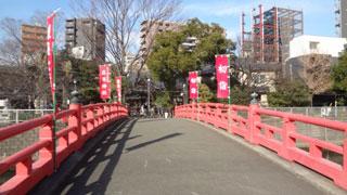 この橋を渡れば恵比寿さまの荏原神社です。