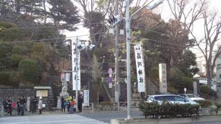 最後が大黒天さま、品川神社です。