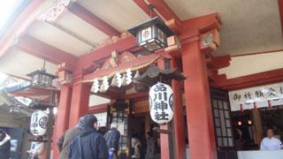 暖かくてのんびりと回れた七福神でしたが、翌日から一変して寒気がやってきました。